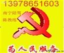 南宁汽车陪练(陪驾)-专业陪驾,开心学车