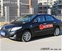 北京祥龙天成汽车陪练公司上车不加价